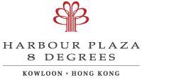 harbour plaza 8 degrees hotelinhongkong net 九龍のデザイナーズホテル ハーバープラザ8ディグリーズ