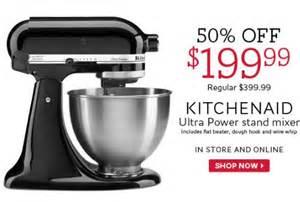 kitchenaid kitchenaid mixer on sale