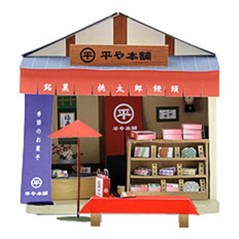 Paper Craft Store - wagashi shop papercraft confectionery store paperkraft
