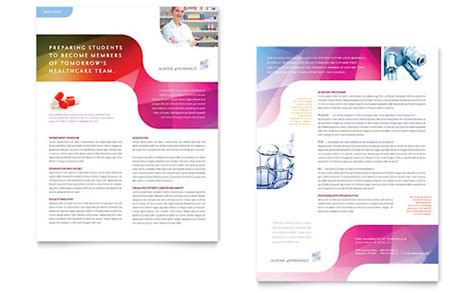 pharmacy school tri fold brochure template design
