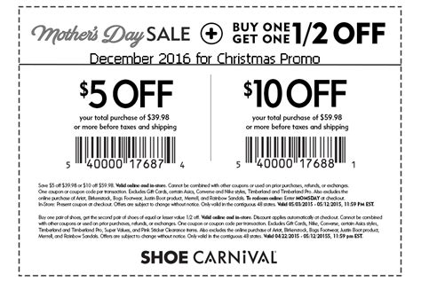 shoe coupons free promo codes and coupons 2018 shoe carnival coupons