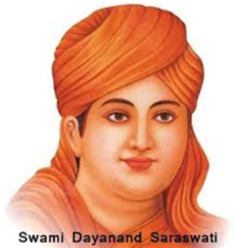 rajesh reviews maharishi swami dayanand saraswati