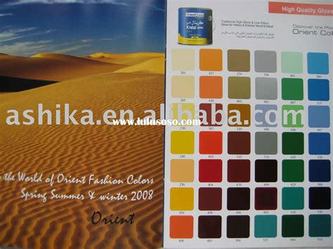 nerolac texture paints shade cards nerolac texture paints shade cards manufacturers in lulusoso