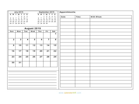 28 day calendar template daily calendar template aug 28 calendar template 2016