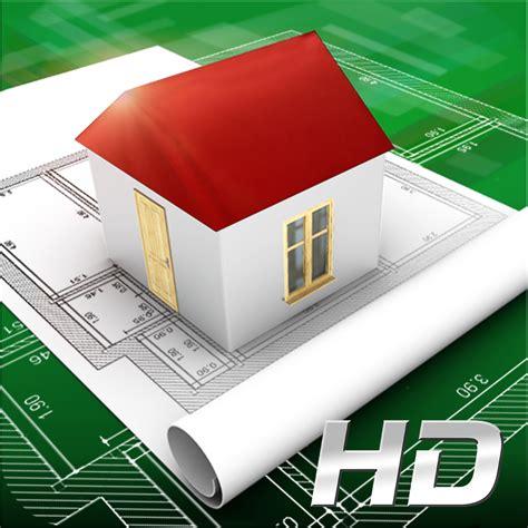 home design 3d ipad test mzl yruabves png