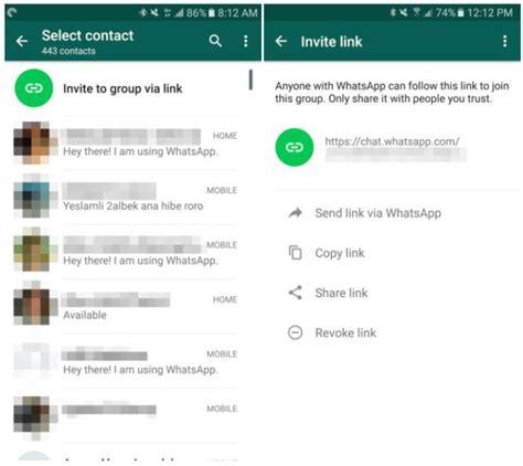 tutorial whatsapp link ميزة مشاركة روابط المجموعات العامة متاحة الآن في تطبيق