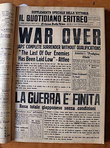 l ingresso di trimalchione riassunto seconda guerra mondiale