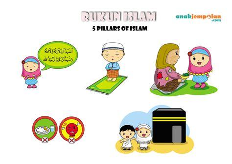 rukun islam rukun islam anakjempolan anak jempolan