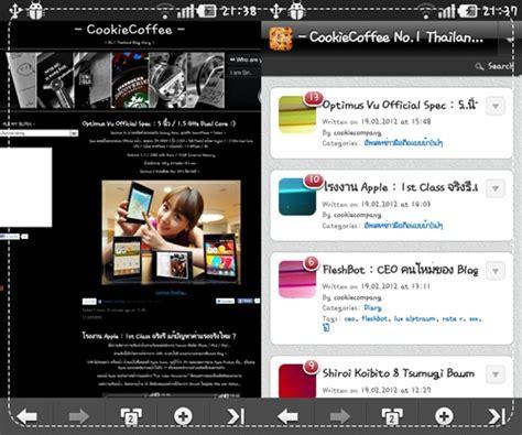 full version mobile cookiecoffee mobile theme อยากได ก นร เปล าน อ