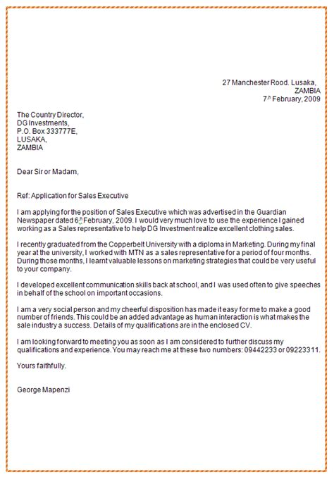 muhamad jaelani inquiry letter order letter complaint