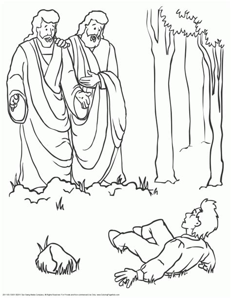 Corduroy Bear Coloring Page Az Coloring Pages Corduroy Coloring Page