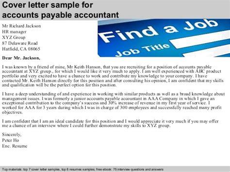 pharmacy internship cover letter