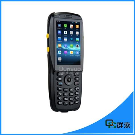rugged handheld pda industry rugged handheld pda machine mobile data terminal android pos terminal pda3501 buy