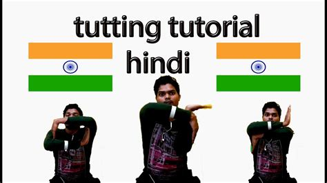 dance tutorial in hindi my first dance tutorial tutting basic part 1 in hindi