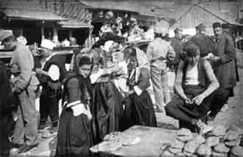 ottoman empire primary sources serbia declares war on ottoman empire