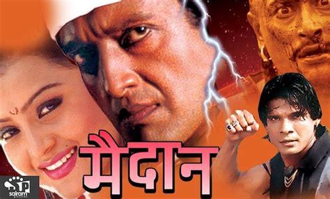 film pocong ngesot part 1 nepali movie raaj part 1 caufilan mp3