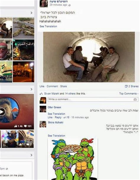 Domino Pizza Yahudi | update perang gaza palestin israel pbb keluarkn