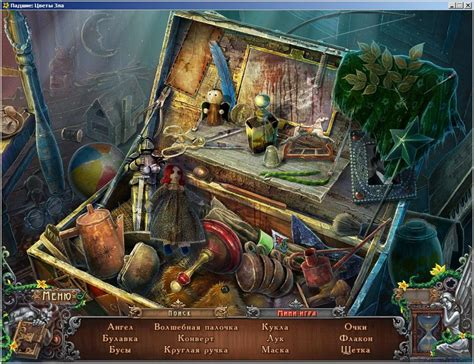full version free pc games download hidden objects hidden object games free full version no downloading