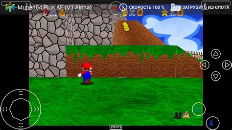 mario 64 apk gliden64 android port current results