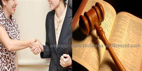 mesothelioma lawsuit settlements file average mesothelioma settlement amounts jpg