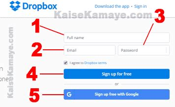 dropbox kya hai dropbox kya hai or kaise use kare in hindi kaise kamaye