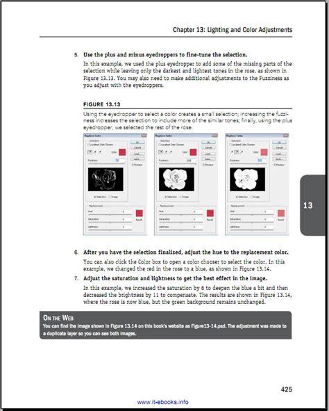 adobe illustrator cs6 bible pdf vanxy 무료 ebook adobe photoshop cs6 bible 포토샵 cs6 바이블