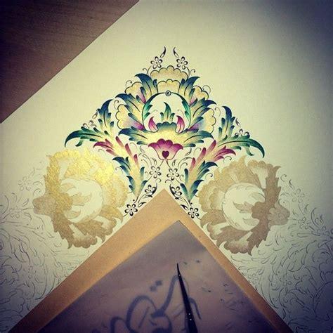 Islamic Artworks 60 155 best images about ebru hat kaligrafi tezhip