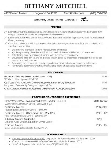 Resume Profile Exles For Teachers Elementary Resume Search Results Calendar 2015