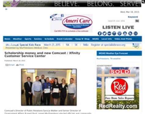 xfinity scholorship money   comcast xfinity