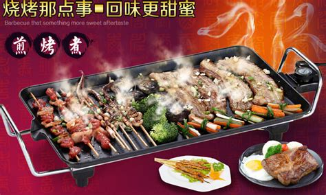 Alat Panggang Barbeque jual alat panggang korean bbq listrik elektrik daging barbeque frying pan ugm shopping centre