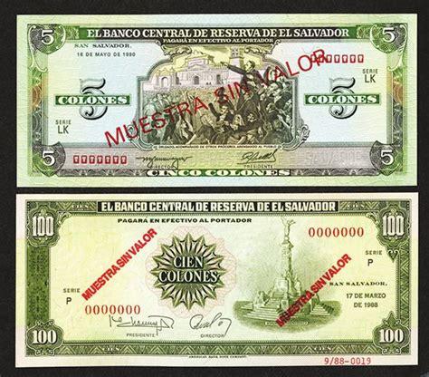 banco central de reserva de el salvador banco central de reserva de el salvador 1988 1990 issue