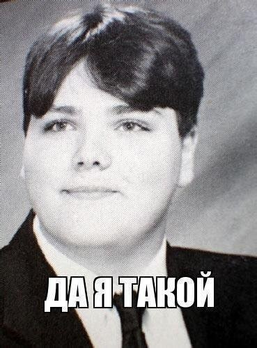 young gerard way the shape of gerard way face when he was разбитое сердце маршалла