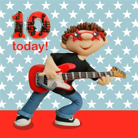 10th Birthday Card Boy 10 today boys 10th birthday card cards kates