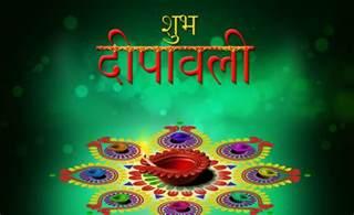 happy diwali 2017 wallpapers photo images deepavali2017