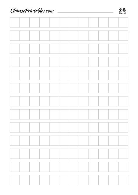 Print Spreadsheet With Gridlines by How To Print A Blank Spreadsheet With Gridlines