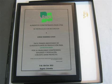ejemplos de placa de reconocimiento institucional placa de reconocimiento elaborada para alimentos