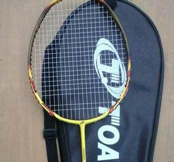Raket Rs Paling Mahal tips ganti raket badminton lama dengan yang baru diedit