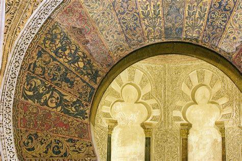 Moorish Architecture by Islamic Arts And Architecture Islamic Arts And Architecture