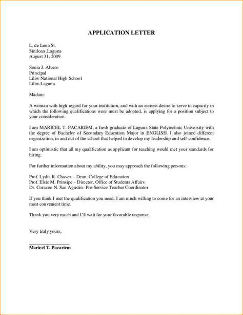 application letter sle basic application letter sle as service crew 28 images 8