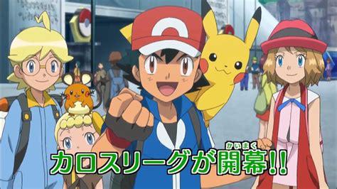 anime xyz pokemon xyz anime images pokemon images