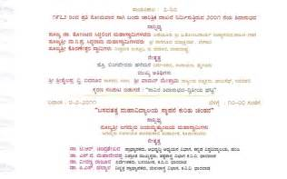 wedding invitation wording kannada invitation ideas