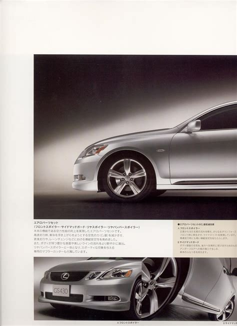 Carson Toyota Parts Oem Lexus Jdm Parts From Carson Toyota Lexus Parts
