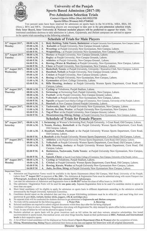 Punjab Mba Admission 2017 by Punjab Sports Base Admission 2017 18 Selection