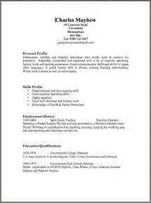 general resume template free format basic resume outline template jennywashere