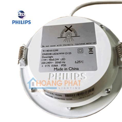 Philips Downlight Led Dn024b 7 20w 苣 232 n led downlight philips dn024b 11w d125