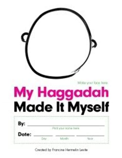 printable toddler haggadah the single coolest haggadah for kids ever cool mom picks