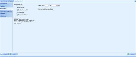 download video tutorial ipos 4 0 cara membuat item rakitan ipos4 tutorial kios barcode