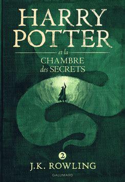 harry potter et la chambre des secrets romans ado