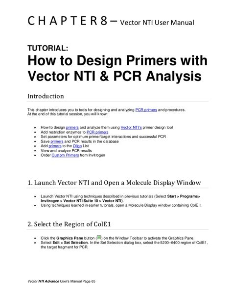 vector nti tutorial video how to design primers with vector nti