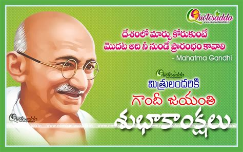 gandhi biography in telugu wikipedia happy gandhi jayanthi telugu wishes quotes and greetings